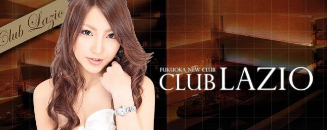 CLUB LAZIO
