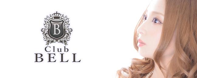 Club BELL